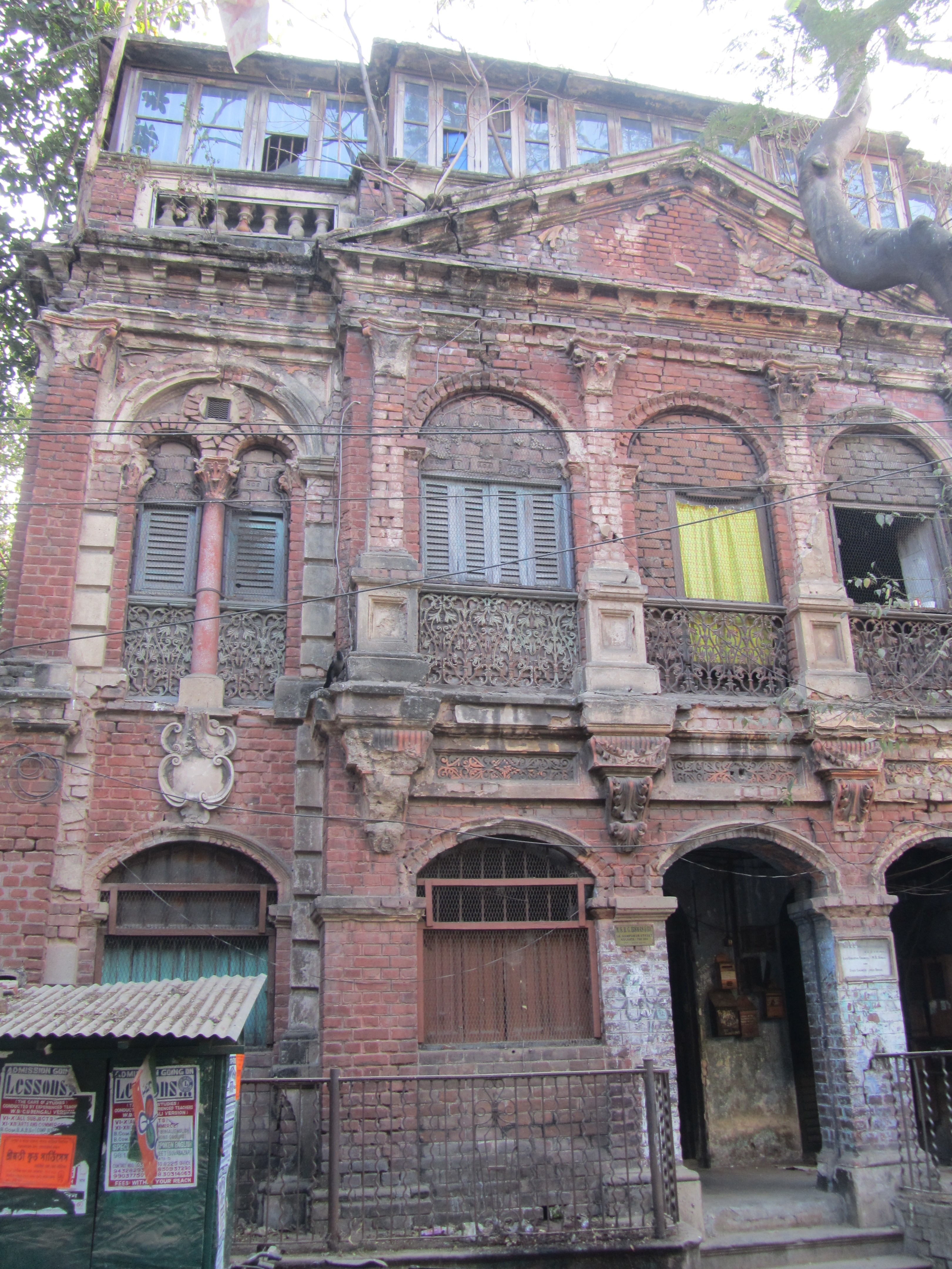 Rencontres en ligne à Kolkata
